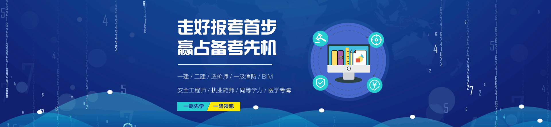 河北涿州优路教育培训学校