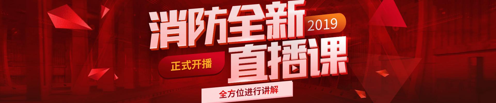 山东滨州优路教育培训学校