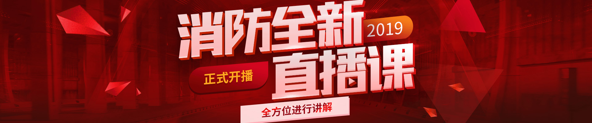江苏南通优路教育培训学校