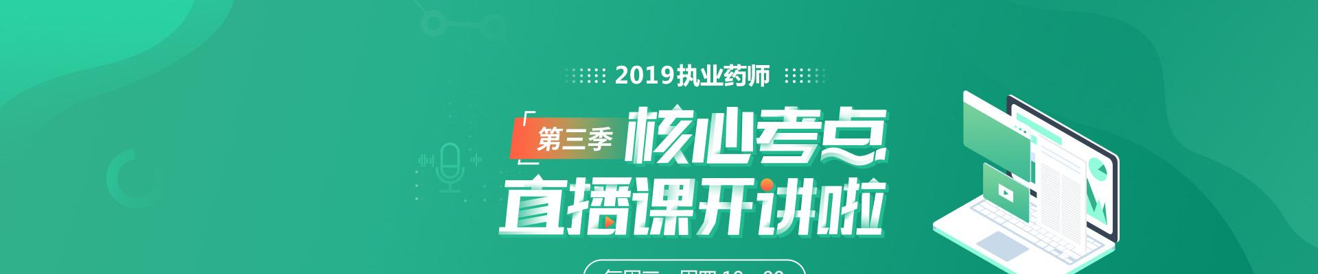 江苏徐州优路教育培训学校