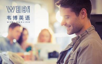 上海松江区万达韦博英语