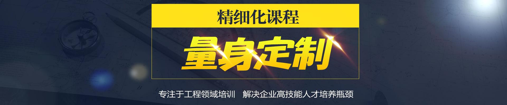 陕西榆林优路教育培训学校