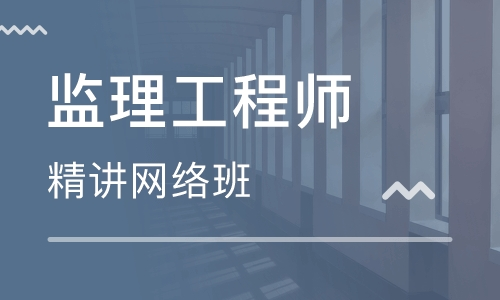 安徽六安优路教育培训学校培训班