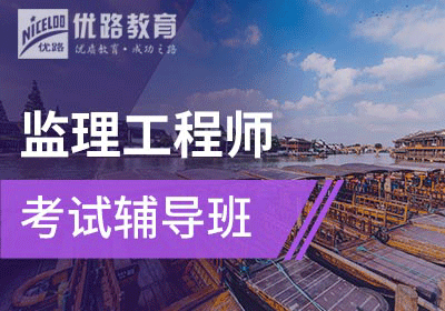 宁夏中卫优路教育培训学校培训班