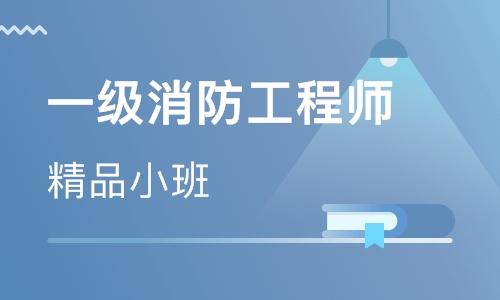 山东潍坊优路教育培训学校培训班