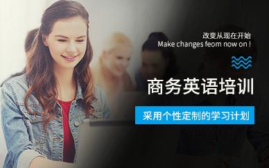 上海张江韦博商务英语培训