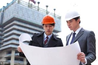 山西吕梁一级造价工程师培训