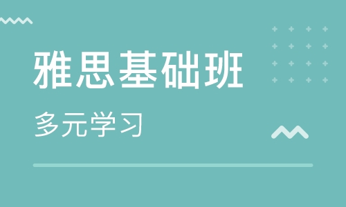 深圳罗湖书城韦博英语雅思培训