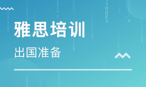 上海宝乐汇韦博英语雅思培训