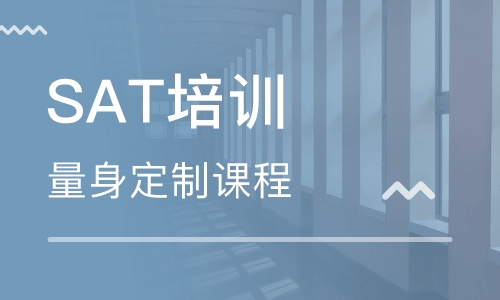 上海金桥韦博英语SAT培训