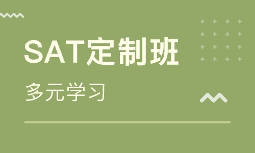 上海张江韦博英语SAT培训