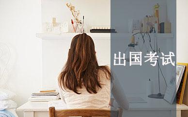 萧山韦博出国英语培训