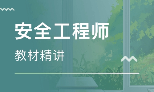 河南三门峡优路教育培训学校培训班