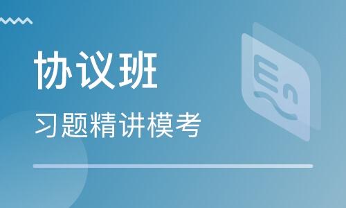 南昌恒茂韦博职称英语培训