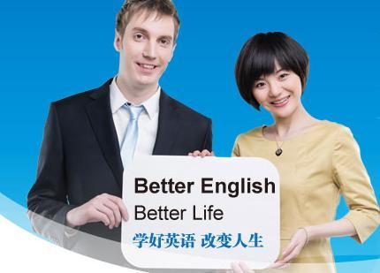 上海金桥韦博职称英语培训