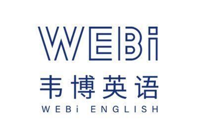 上海星空广场韦博职称英语培训