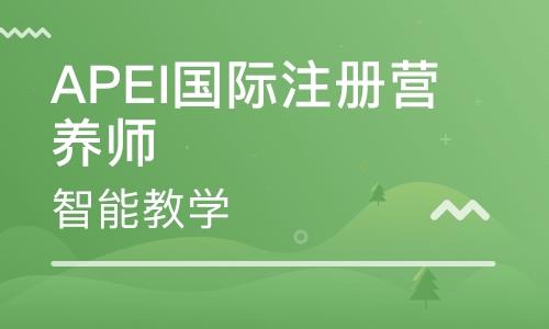 北京营养师培训