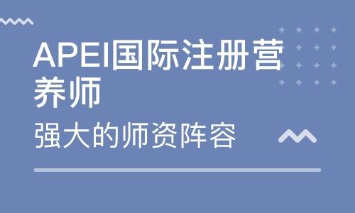 杭州营养师培训