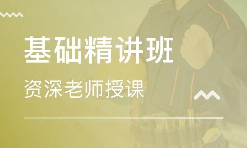 邵阳教师资格证培训