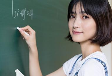 庆阳教师资格证培训