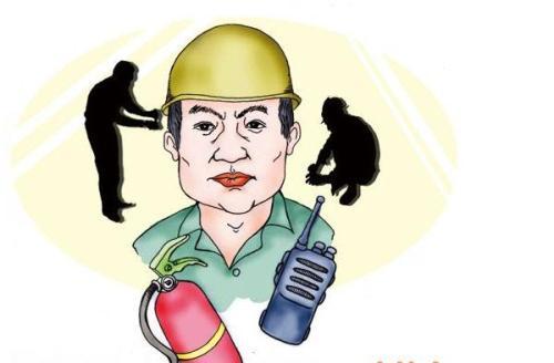 注册安全工程师报名图片