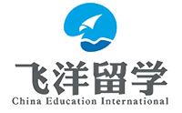 河南新乡飞洋留学机构logo