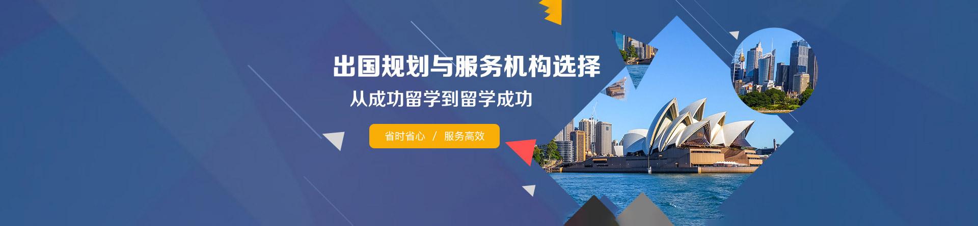 河南三门峡飞洋留学机构