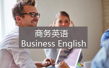 西安兴正元美联商务英语培训