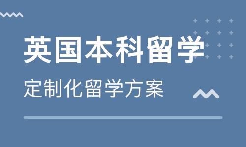 河南周口飞洋留学机构培训班