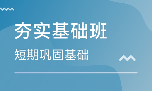 南京昆山九方美联成人基础英语培训