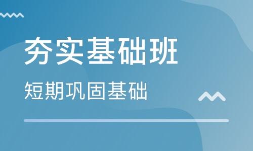 宁波外滩中心美联成人基础英语培训
