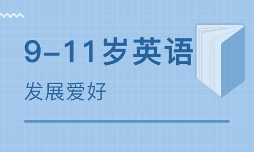重庆江北美联少儿英语培训