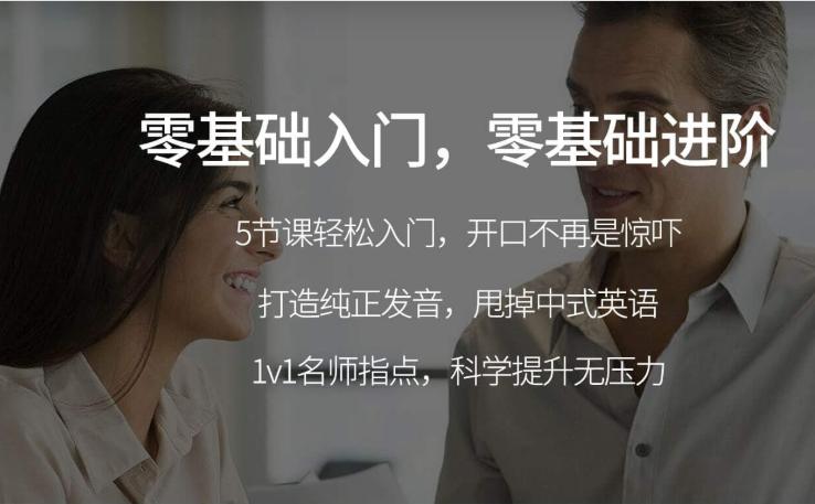 深圳天利中央广场美联成人基础英语培训
