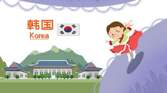 开封韩国留学机构-开封申请韩国留学课程