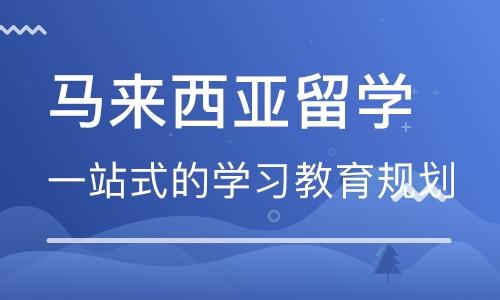 河南商丘飞洋留学机构培训班