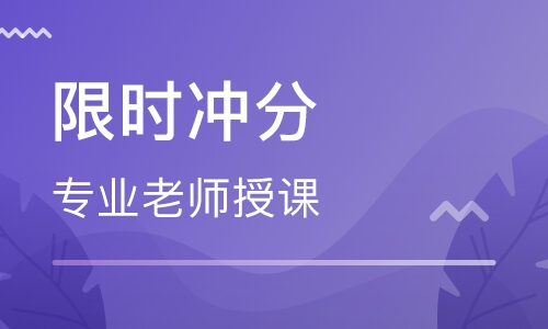宁波外滩中心美联雅思英语培训