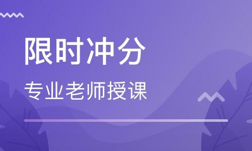 重庆江北财富美联雅思英语培训