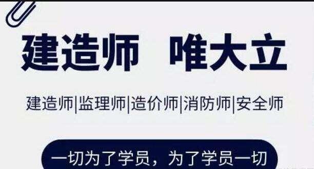 大立教育山东滨州培训学校