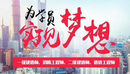 大立教育湖南怀化培训学校