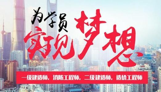 大立教育湖南永州培训学校