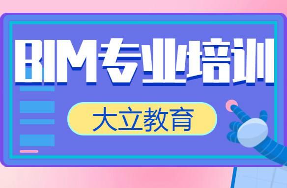 大立教育湖北咸宁培训学校