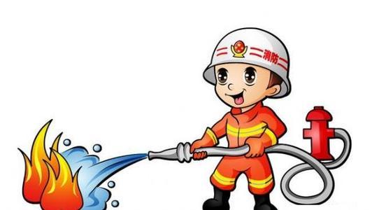 一级消防报名时间图片