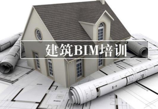 东营大立教育BIM培训