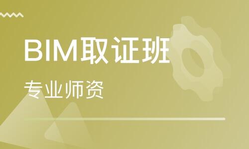 湘潭大立教育BIM培训