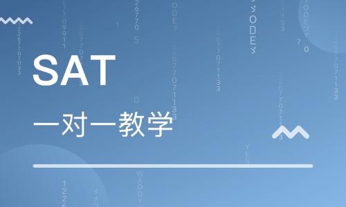 广州番禺万达美联英语SAT培训