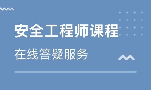 盘锦优路教育公路水运师培训