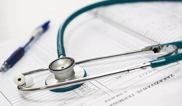 详细解读19年健康管理师报考条件及流程