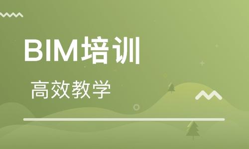 淮南BIM培训