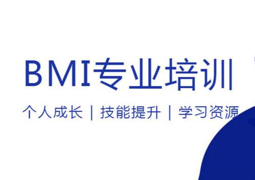 牡丹江BIM培训