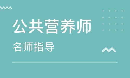 广东河源优路教育培训学校培训班